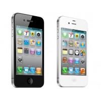iPhone 4 - Klasse B
